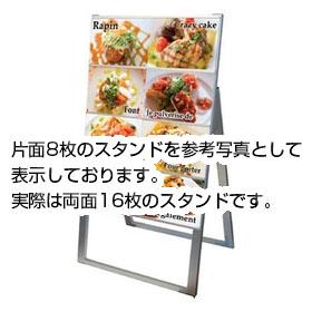 【業務用】カードケーススタンド看板 A4ヨコ ハイタイプ両面16枚 CCSK-A4Y16RH【 メーカー直送/後払い決済不可 】