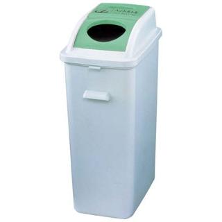 【まとめ買い10個セット品】 【業務用】セキスイ カラー分別ダスターセット#45 緑 ペットボトル用 BDS453G