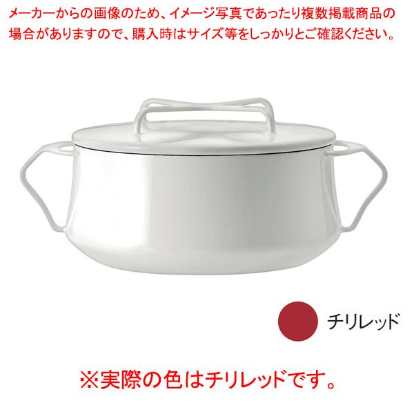 【まとめ買い10個セット品】 【業務用】DANSK コベンスタイル 両手鍋2QT チリレッド
