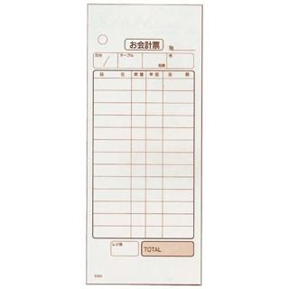 【まとめ買い10個セット品】 【業務用】会計伝票 ミシン入り2枚複写 K603(50枚組・20冊入)