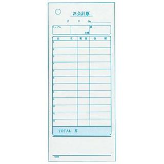 【まとめ買い10個セット品】 【業務用】単式 会計伝票 K406(100枚つづり・20冊入)