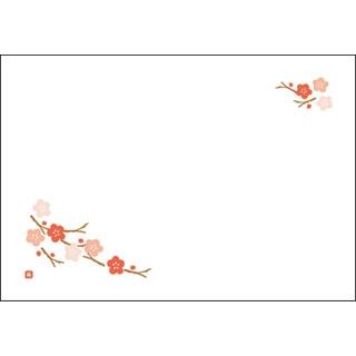 【まとめ買い10個セット品】和紙テーブルマット「花日和」Mサイズ(100枚入)A-1-3「梅」【 料理演出用品 】 【ECJ】