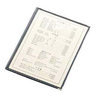 【まとめ買い10個セット品】 【業務用】えいむ クリアテーピング メニューブック 合皮 LTB-44 黒