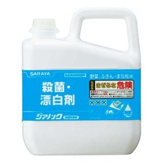 【まとめ買い10個セット品】 【業務用】殺菌漂白剤 ジアノック 20kg 41556