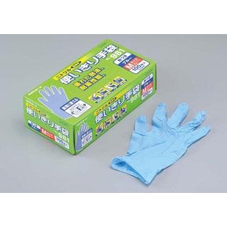【まとめ買い10個セット品】 【業務用】エステー 二トリル手袋 ブルー NO.981 粉付(100枚入)S