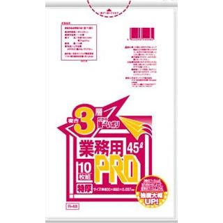 【まとめ買い10個セット品】 【業務用】業務用PROゴミ袋 半透明 複合3層特厚 45L R-48F(300枚)