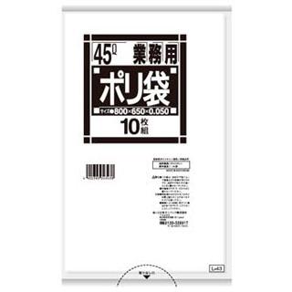 【まとめ買い10個セット品】業務用 スタンダード ポリ袋 L-43(300枚入)45L【 清掃・衛生用品 】 【ECJ】