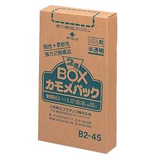 【まとめ買い10個セット品】 【業務用】ゴミ袋 カモメパック 2層BOX(100枚入)B2-45 45L