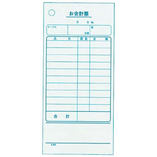 【まとめ買い10個セット品】 【業務用】単式 会計伝票 K403(100枚つづり・20冊入)