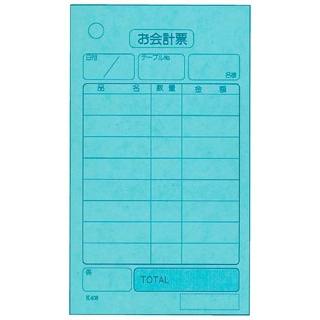 【まとめ買い10個セット品】 【業務用】単式 会計伝票 K408Nナンバー入り(100枚つづり20冊入)