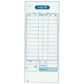 【まとめ買い10個セット品】 【業務用】単式 会計伝票 K416(100枚つづり20冊入)消費税対応