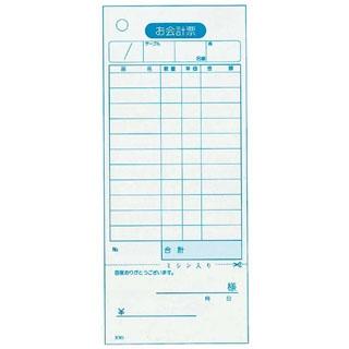 【まとめ買い10個セット品】 【業務用】会計伝票 単式ミシン入り K501N ナンバー入(100枚つづり20冊入)