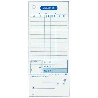 【まとめ買い10個セット品】 【業務用】会計伝票 単式ミシン入り K511(100枚つづり20冊入)