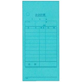 【まとめ買い10個セット品】 【業務用】会計伝票 ミシン入り2枚複写 K602(50枚組・20冊入)