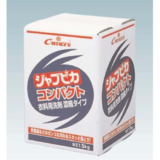 【まとめ買い10個セット品】 【業務用】粉末洗剤 ジャブピカコンパクト JPC-5(5kg)