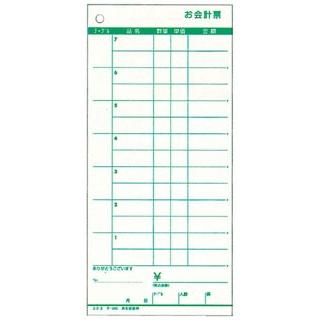 【まとめ買い10個セット品】 【業務用】コクヨ お会計票(5冊パック)テ-380(ノンカーボン複写切取ミシン入り)