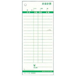 【まとめ買い10個セット品】 【業務用】コクヨ お会計票(5冊パック)テ-382(ノンカーボン複写)