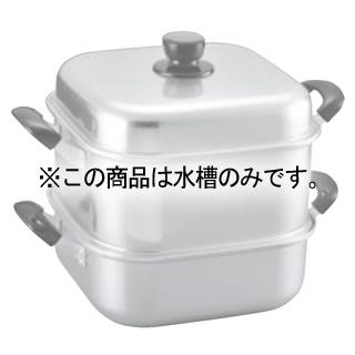 アルマイト 角型蒸器 水ソウ 28cm 【ECJ】【 すし・蒸し器・セイロ類 】