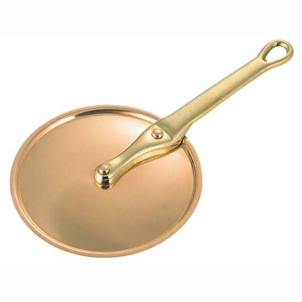 SW 銅 片手型 鍋蓋(真鍮柄)24cm 【ECJ】
