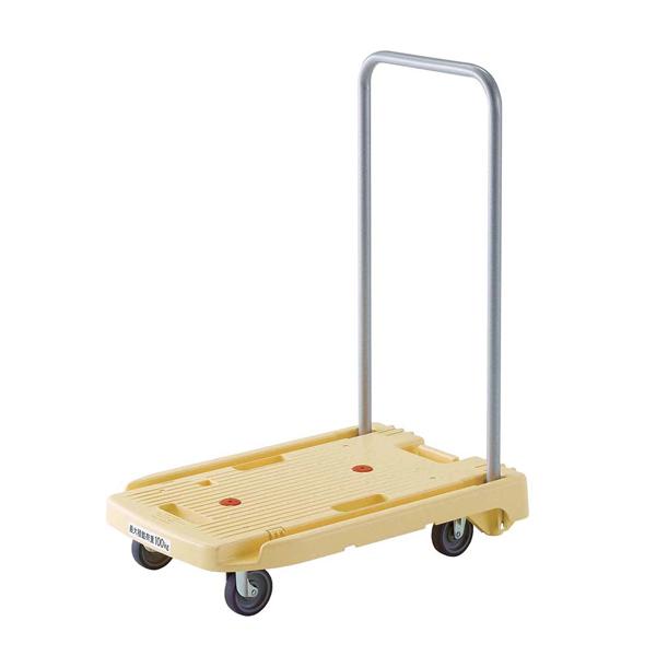 樹脂運搬車 こまわり君(折りたたみハンドル)MP‐6039N2‐OR オレンジ 【ECJ】カート・台車