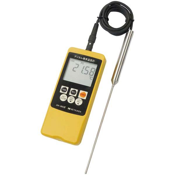 熱研 デジタル標準温度計 SN-360III(センサー付セット) 【ECJ】濃度計 他