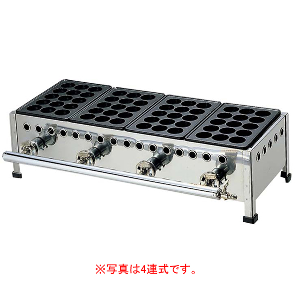 たこ焼台セット 15穴 152S 2連式 【ECJ】お好み焼・たこ焼・鉄板焼関連