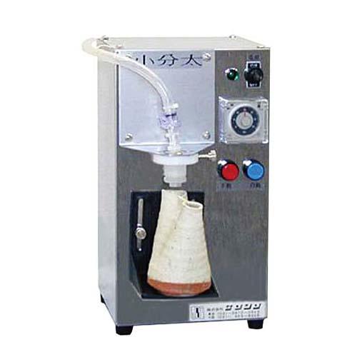 定量充填機 小分太 KBB-1TH型 【ECJ】ディスペンサー・ドレッシングボトル