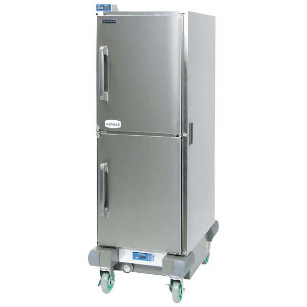 電気 チルドワゴン(高湿高鮮度庫)CWC-450NIII 【ECJ】冷温機器