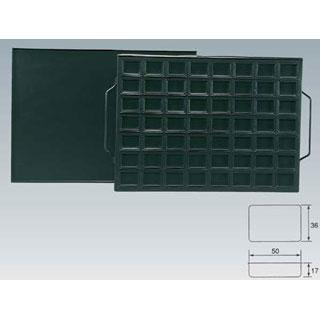 【まとめ買い10個セット品】【業務用】【 シリコン シリコーン加工長角型天板 56面[蓋付] SN9060 ENDO 】