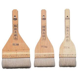 【まとめ買い10個セット品】【業務用】【 木柄白刷毛 ENDO 6cm ENDO 】 【 業務用厨房機器 カタログ掲載 プロ仕様 】