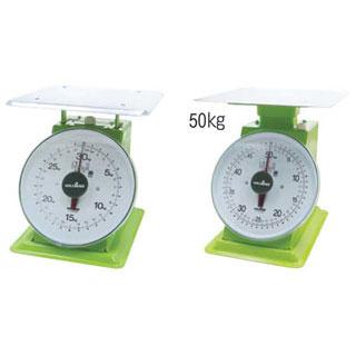 【業務用】【 ワールドボス 大型 自動秤 50kg[TKL-50] 】 【 業務用厨房機器 カタログ掲載 プロ仕様 】 【 送料無料 】