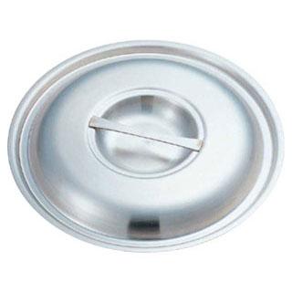 【まとめ買い10個セット品】【 KO プロデンジ 蓋 18cm 】【 厨房器具 製菓道具 おしゃれ 飲食店 】 【ECJ】