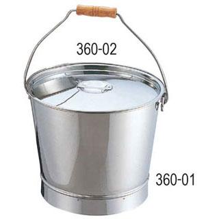 【まとめ買い10個セット品】【 KSバケツ[溶接] 20リットル 】 【 厨房器具 製菓道具 おしゃれ 飲食店 】 【ECJ】