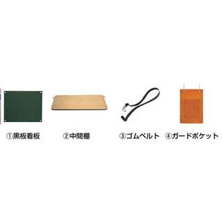 【まとめ買い10個セット品】【業務用】L型コンビテナーオプション 2中間棚55-Pアルミ板