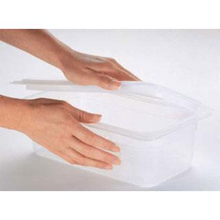 【まとめ買い10個セット品】【 半透明フードパン用密封カバー 1/2 20PPSC 】【 厨房器具 製菓道具 おしゃれ 飲食店 】 【ECJ】