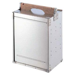 【業務用】アルミ出前箱ランチ用 4ケ入