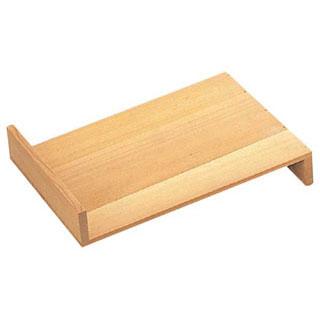 【まとめ買い10個セット品】【業務用】【 木製作り板S型 大 】 【 業務用厨房機器 カタログ掲載 プロ仕様 】