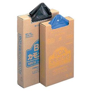 【まとめ買い10個セット品】【業務用】【 BOXカモメパック[100枚入] 青 BL-90 】 【 業務用厨房機器 カタログ掲載 プロ仕様 】