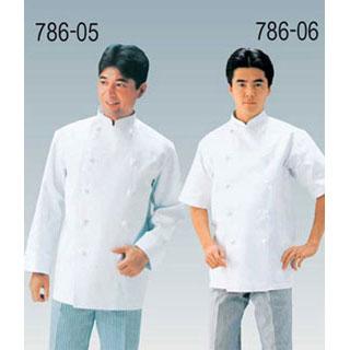 【まとめ買い10個セット品】【業務用】【 半袖コックコートKC-412 LL 】 【 業務用厨房機器 カタログ掲載 プロ仕様 】