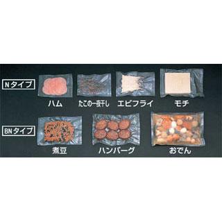 【業務用】【 飛竜BNタイプ BN-8 】 【 業務用厨房機器 カタログ掲載 プロ仕様 】 【 送料無料 】