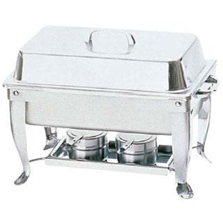 【業務用】【 18-8チューフィングセットS型 10人用 】 【 業務用厨房機器 カタログ掲載 プロ仕様 】 【 送料無料 】