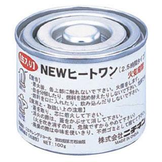 【 NEWヒートワン 2.5時間 】【 厨房器具 製菓道具 おしゃれ 飲食店 】 【ECJ】