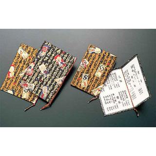【まとめ買い10個セット品】【業務用】高級手すき和紙メニューブック カバー付 まといづくし-101 大 茶