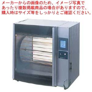 【業務用】〔RO-5〕ニチワ 電気ロテサリーオーブン 回転式 三相200V 【 メーカー直送/後払い決済不可 】 【 送料無料 】