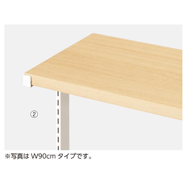 【まとめ買い10個セット品】 SF120両面タイプ用 ホワイト 木天板 エクリュ 【ECJ】