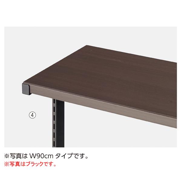【まとめ買い10個セット品】 SF120両面タイプ用 ホワイト 木天板 ダークブラウン 【ECJ】