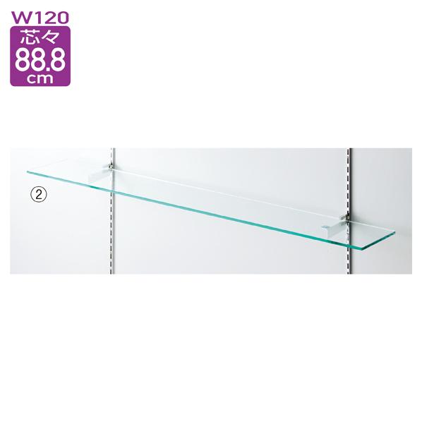 【まとめ買い10個セット品】 跳上防止機能付きガラス棚セットW90×D20cm 【ECJ】