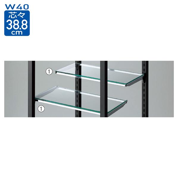 【まとめ買い10個セット品】 ガラス棚セット5mm厚W40×D20cm (芯芯38.8cm用) 【ECJ】