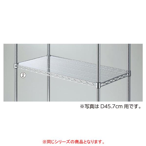 【まとめ買い10個セット品】 ワイヤーラックシートPET製 W60.9×D35.7cm 【ECJ】
