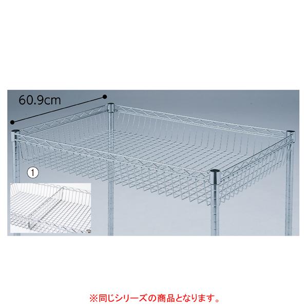 【まとめ買い10個セット品】 ワイヤーラック スチールカゴ棚中仕切りD59.2cm 【ECJ】